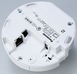 Panasonic BB-HCM701A Network Camera Back View