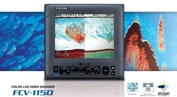 FCV1150 Fishfinder Dual Frequency Display