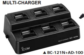 ICOM BC-121NS 6-Unit Charger Kit BC121N + AD110 x 6