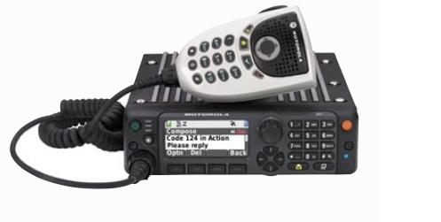 Motorola APX 7500 Multi Band Mobile Radio Price