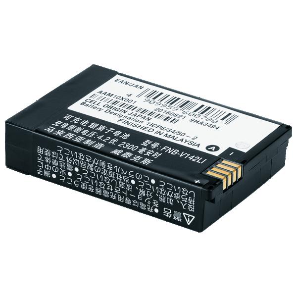 Vertex Standard 2300 Mah Li-Ion Battery Pack