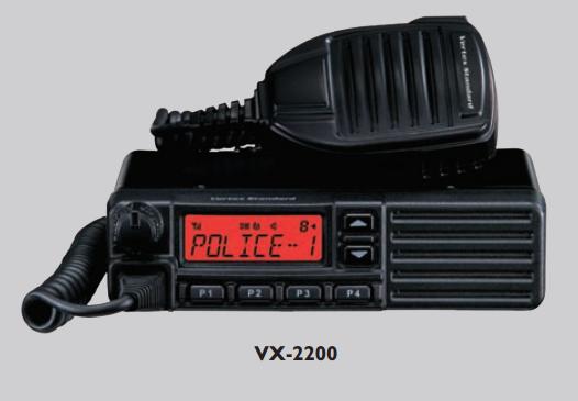 Vertex Standard VX-2200-D0-25 PKG-1 VHF Mobile Radio, 50 Watts